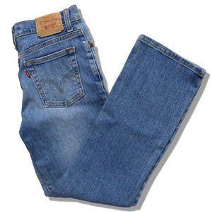 LEVI'S 550 Classic Relaxed Bootcut Mom Jeans